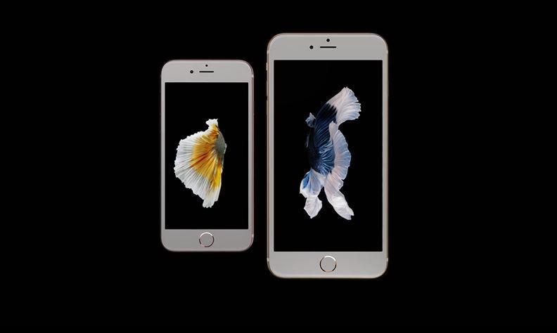 Apple -iPhone 6s + iPhone 6s Plus Reveal