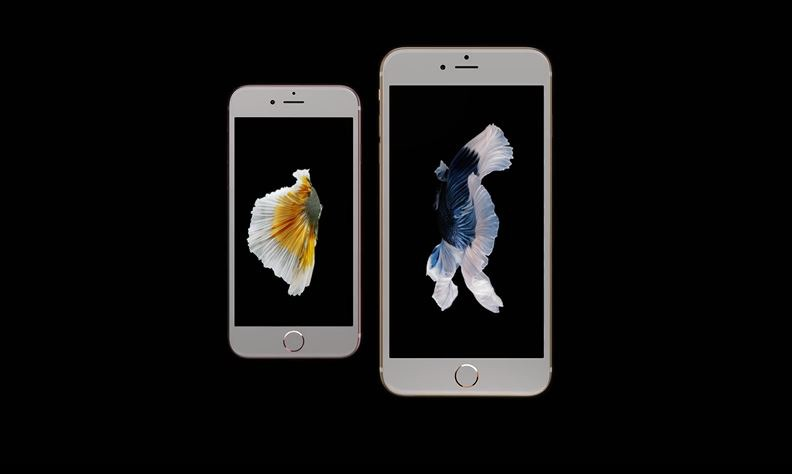 Apple -iPhone 6s + iPhone 6s Plus Reveal